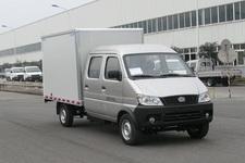 长安牌SC5021XXYGAS52型厢式运输车图片
