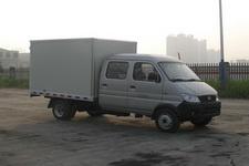 长安牌SC5031XXYGAS53型厢式运输车图片