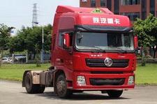 陕汽单桥危险品牵引车350马力(SX4180XC1W)