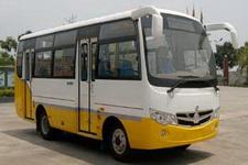 6.6米|19-26座乐达城市客车(LSK6660N50)