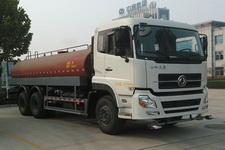 东岳牌ZTQ5250GSSE3K43E型洒水车图片