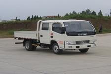东风单桥货车95马力5吨(EQ1070D3BDF)