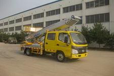 前兴牌WYH5040TBA型搬家作业车