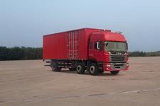 江淮牌HFC5251XXYP2K3D42S1V型厢式运输车图片