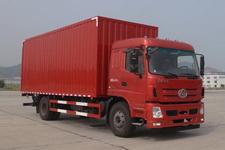 十通牌STQ5161XXYN5型厢式运输车图片