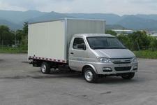 长安牌SC5031XXYGDD51CNG型厢式运输车图片