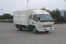 凯马越野仓栅式运输车(KMC2042CCYA33P5)