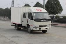 东风牌EQ5041XXYD3BDFAC型厢式运输车图片