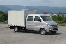 长安牌SC5031XXYGAS51CNG型厢式运输车图片