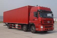 十通牌STQ5201XXYD5型厢式运输车图片