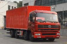 十通牌STQ5311XXYA5型厢式运输车图片