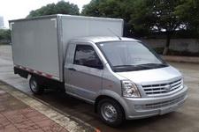 十通牌STQ5021XXYNBEV型纯电动厢式运输车图片