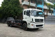 广和牌GR5255ZXXE5型车厢可卸式垃圾车