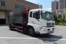 广和牌GR5160ZDZE5型吊装式垃圾车