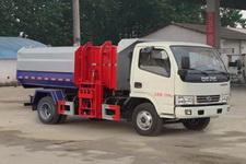 国五东风轻卡自装卸式垃圾车