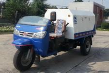 兰驼牌7YP-1450DQ型清洁式三轮汽车图片