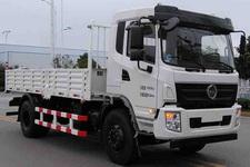 恒润国五单桥货车180马力12吨(HRQ1180PH5)