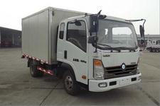 王牌牌CDW5044XXYHA1Q4型厢式运输车图片