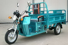 淮海HH110ZH型正三轮摩托车