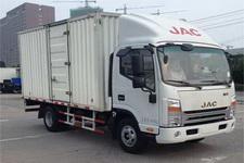 江淮牌HFC5060XXYP71K1C2V型厢式运输车