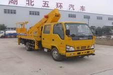五十铃20米直臂高空作业车