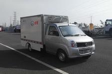 冰熊牌BXL5020XLCBEVS型纯电动冷藏车