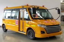 5.2米五菱GL6526XQ小学生专用校车