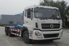 沃达特牌QHJ5259ZXX型车厢可卸式垃圾车