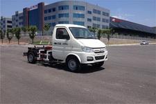重特牌QYZ5030ZXX5型车厢可卸式垃圾车图片