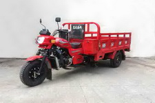 金典牌KD250ZH-3型正三轮摩托车