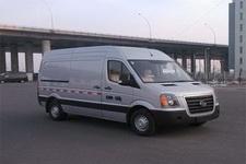 黄海牌DD5042XXYAM型厢式运输车图片