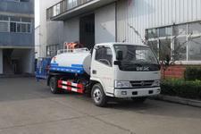江特牌JDF5070TDYE5型多功能抑尘车
