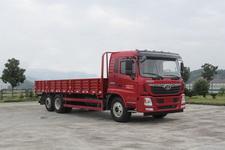 豪曼国五前四后四货车180马力15吨(ZZ1258GH0EB0)