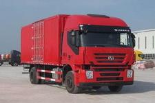 红岩牌CQ5165XXYHMG561型厢式运输车图片