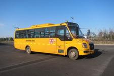 9.3米|24-51座黄海小学生专用校车(DD6930C03FX)