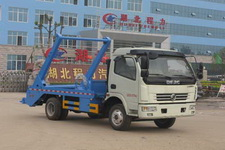 程力威牌CLW5080ZBSD5型摆臂式垃圾车