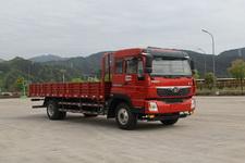 豪曼国五单桥货车160马力12吨(ZZ1188F10EB0)