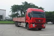 红岩后双桥,后八轮货车350马力14吨(CQ1255HTG504)