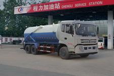 程力威牌CLW5251GXWE5型吸污车