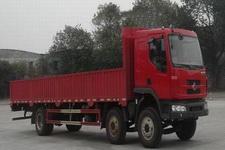 乘龙前四后四货车220马力16吨(LZ1251M3CB)