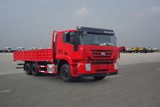 红岩后双桥,后八轮货车350马力14吨(CQ1255HTG444)
