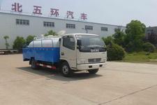 HCQ5045GQXE5型华通牌清洗车图片