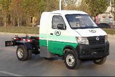 长安牌SC5035ZXXDAEV型纯电动车厢可卸式垃圾车图片