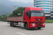 红岩牌CQ1255HMG504型载货汽车图片