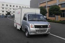 冰熊牌BXL5020XXYBEVS型纯电动厢式运输车
