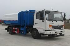 楚胜牌CSC5140ZZZE5型自装卸式垃圾车图片