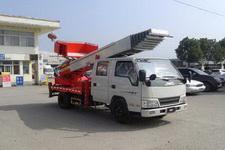虹宇牌HYS5040TBAJ5型搬家作业车图片
