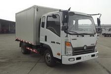 王牌牌CDW5043XXYHA2Q4型厢式运输车图片