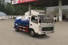 CLW5040GXWK5型程力威牌吸污车图片