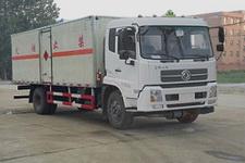 程力威牌CLW5160XQYD5型爆破器材运输车